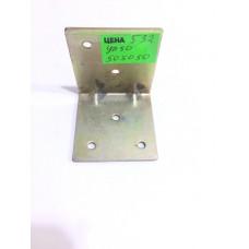 Уголок мебельный металлический   YG505050 (уп 50шт)